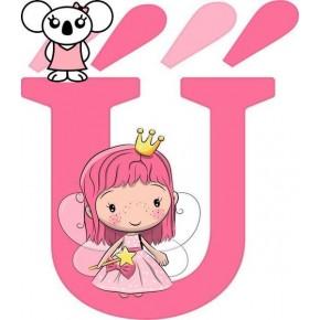 """""""Ű"""" betű matrica, pink"""