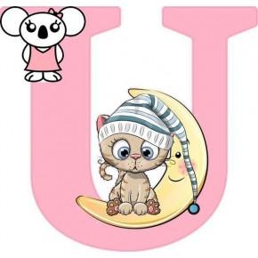 """U"" betű matrica, rózsaszín"