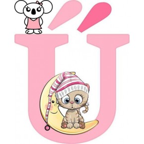 """Ú"" betű matrica, rózsaszín"